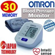OMRON 30 Memory Automatic Blood Pressure Monitor HEM-7121-E  HEM7121 English Version