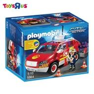 玩具反斗城*PLAYMOBIL 消防隊警車聲光組