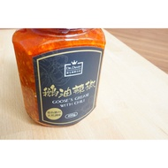 鵝油辣椒🌶400g增裝瓶(比方瓶多50g唷!)DR.DIARY醫生健康日記出品