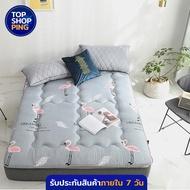 ที่นอน ฟูกนอน5ฟุต ท็อปเปอร์ Topper ที่นอนTopper เบาะรองนอน ที่นอนท็อปเปอร์ ฟูกรองนอน เบาะรองนอนราคาถูกๆ (ความหนา 3.5 CM) ขนาด 5ฟุต กับ 6ฟุต Topshopping