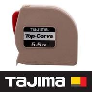 【Tajima 田島】TOP捲尺 5.5米 x 13mm/ 公分(TOP-55/CM)