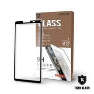 【T.G】SONY Xperia 10 II 電競霧面9H滿版鋼化玻璃(鋼化膜 玻璃保護貼 玻璃貼)