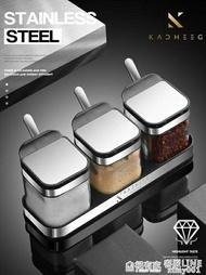 德國調料盒鹽罐子組合套裝廚房家用調味料收納瓶玻璃味精辣椒糖罐