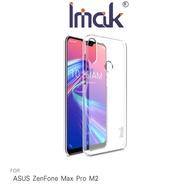 【愛瘋潮】99免運  Imak ASUS ZenFone Max Pro M2 ZB631KL  羽翼II水晶殼 手機殼 保護套