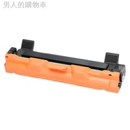 Handset For Brother Dcp - 1618 W Printer Cartridges Brother