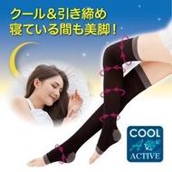 Homing Home - COOL ACTIVE就寢美腳壓力塑形長襪