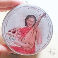 🎁New🎁上海女人雪花膏