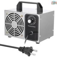 🛠24g 臭氧發生器臭氧消毒機除甲醛異味空氣淨化美規110V