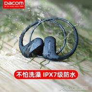 游泳耳機DACOML05運動藍芽耳機雙耳無線跑步入耳掛耳式防水防汗游泳耳機 YJT【雙十二全館免運】