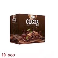 คไบโอโกโก้มิกซ์ Bio Cocoa Mix By Khunchan 1กล่องมี10ซอง