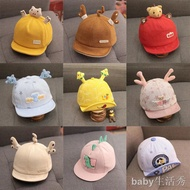 Gift Box Baby Hat Spring And Autumn Cap 6 - 12 Months Boy Thin