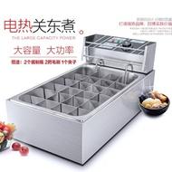 關東煮 12/18/24格電熱關東煮機器商用麻辣燙煮鍋串串香小吃機設備 炸爐DF