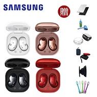 Samsung Galaxy Buds Live 真無線藍牙耳機 (SM-R180)