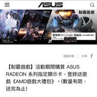 AMD序號  惡靈古堡3  Xbox game pass 3個月