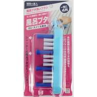 日本品牌【MARNA】「掃除達人」浴缸蓋清潔刷 W237 4976404323747