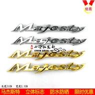 馬杰斯特YP125 250 400 YP5 立體標志 Majesty 字母貼花 防水貼紙
