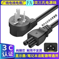 Notebook Power Cord Three-Hole Plum Blossom 3-Core Computer Monitor Lenovo Hp Dell Asus Charging Cable Plug