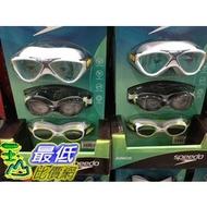 [COSCO代購] W2000572 Speedo青少年泳鏡3入 Speedo Youth Goggle 3 Pack