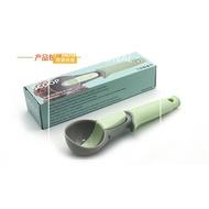 現貨供應▶雪糕更可彈式冰淇淋勺挖球器創意塑料雪糕勺冰激凌水果挖勺