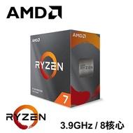AMD Ryzen™ 7 3800XT 桌上型電腦處理器