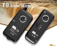 ◎相機專家◎ 免運費 PIXEL 品色 T8 E3 無線快門遙控器 RW-221可參考 Canon 500D 550D 公司貨