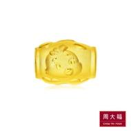 CHOW TAI FOOK 999 Pure Gold Pendant R18900