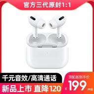 無線藍牙耳機單雙耳迷你適用于AirPods Pro3代充電倉蘋果安卓通用二代華為2代小米華強北洛達1536u充電盒單賣