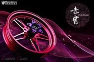 【『柏』利多銷】Monokeros獨角獸鍛造輪框 前框 輪框 輪圈 鋁框BWSR勁戰四代JETS雷霆S 另有K1 NCY