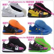 耐吉 NIKE KOBE AD EP科比AD 藍球鞋 科比籃球鞋 kobe球鞋 運動訓練鞋