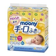 Moony - Unicharm Moony 嬰兒手及口部濕紙巾60片x3包 [平行進口] 4903111237838