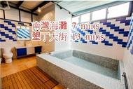 住宿 SongPing INN 8人起包棟❻間房☀電梯・大浴池・客廳・陽台(預定請詢價) 恆春鎮, 台灣地區