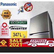 2021 NEW PANASONIC  FRIDGE NR-BL342VS  ECONAVI Inverter STSINLESS 2-Door Top Freezer Refrigerator Fridge Peti Sejuk