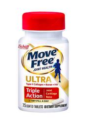維骨力白瓶Schiff Move Free 75顆  || 膠原蛋白與玻尿酸和硼 || 膝蓋保健的好幫手【預購】
