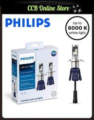 Genuine PHILIPS LED-HL H4 6000K Ultinon Essential LED Car Light Bulb x 2pcs