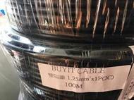 銅網鋁箔隔離線 1.25mm平方*2芯 雙隔離電纜 1.25mm²*2C