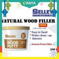 SELLEYS / BOSSMAN  Natural Wood Putty Filler- 500g