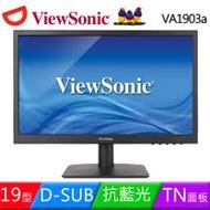 ViewSonic優派 VA1903a  19型不閃爍抗藍光液晶螢幕