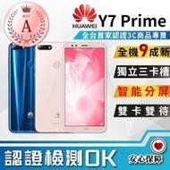 【HUAWEI 華為】福利品 Y7 Prime 3G+32G智慧型手機(台灣公司貨)