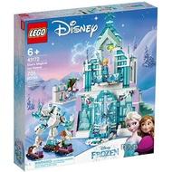 樂高LEGO 43172 迪士尼公主系列 - Elsa's Magical Ice Palace
