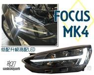 小傑車燈- 實車FOCUS 2019 MK4 四代 FOCUS 低階版升級高階版全LED 光導 跑馬方向燈 魚眼大燈