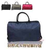 韓版 拉桿旅行包【加大防水】手機批發網 輕便拉桿包 行李拉桿包 收納包 旅行包 側背包 收納袋 拉桿行李袋 行李箱