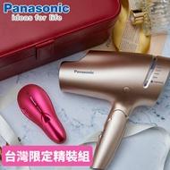 【禮盒精裝組】Panasonic 國際牌 奈米水離子吹風機 EH-NA9B-P1 (獨家贈負離子美髮梳)