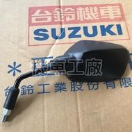 機車工廠 SWISH125 SWISH 後照鏡 後試鏡 SUZUKI 正廠零件