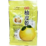 台灣長松天然罐子金黃柚皮乾