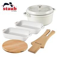 【法國Staub】琺瑯鑄鐵鍋24cm-松露白特惠組(附鍋蓋架+磁性木鍋墊)