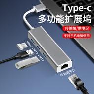 分線器 本USB3.0拓展分線器HUB雷電3多接口適用iPad華為手機小米蘋果電腦ubs一拖四轉換器tpec轉接頭  【韓尚優品】
