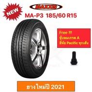 Maxxis  185/60 R15 MA-P3 ( MAP3 ) แม็กซีส ยางปี 2021 ราคาพิเศษ !!!