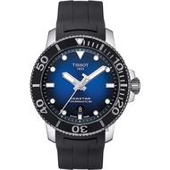 TISSOT 天梭 Seastar 1000 海洋之星300米潛水機械錶-漸層藍x黑膠帶/43mm【第一鐘錶】