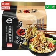 真e麵 麻醬風味拌麵 114g 4包入/袋