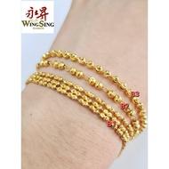Wing Sing 916 Gold 1C Seeds of Love Bracelet / Rantai Tangan Padu Biji Sawi Emas 916